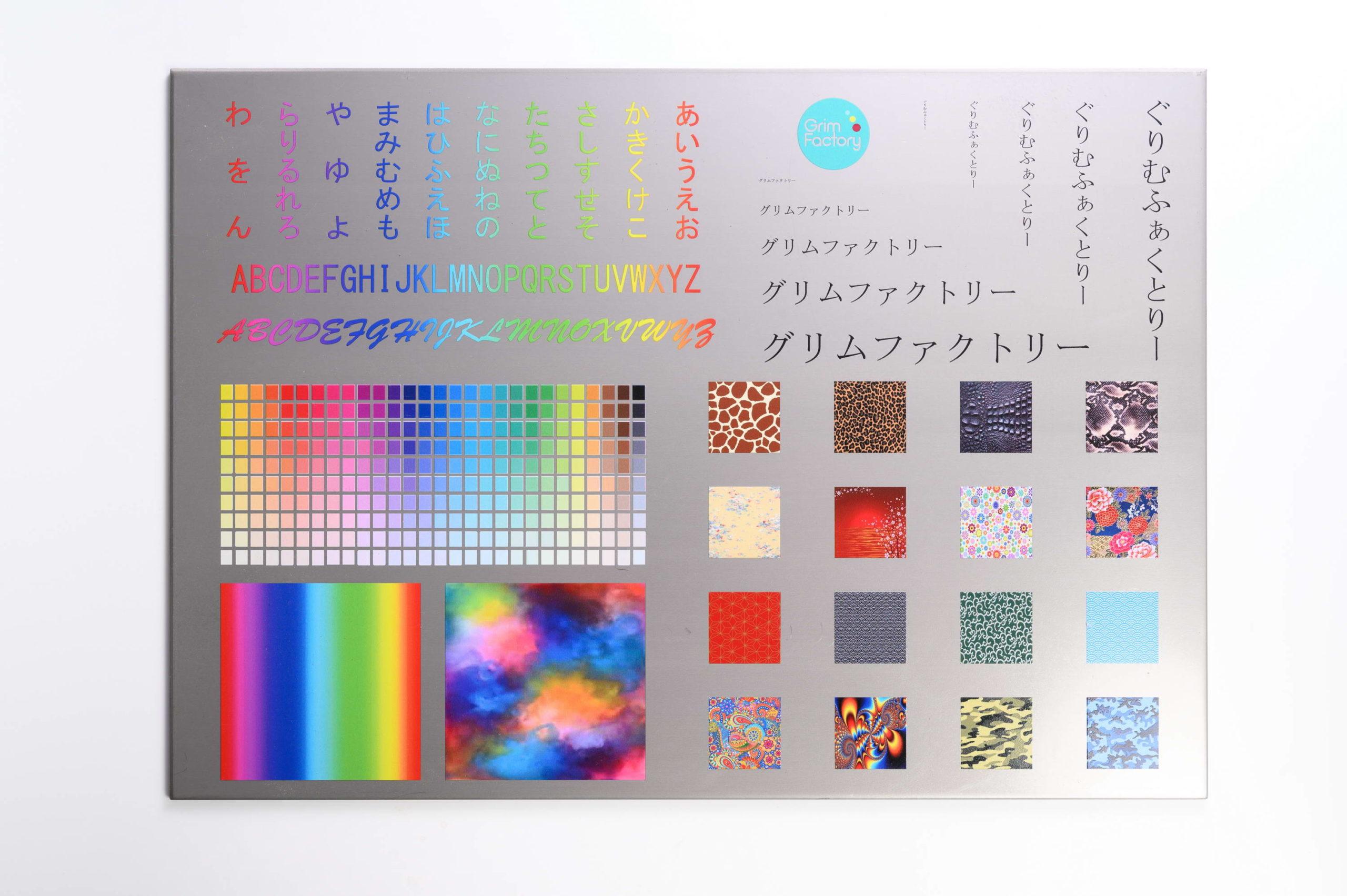 試験塗装・試験印刷