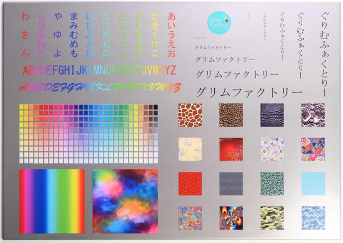 UVインクジェット印刷サンプル