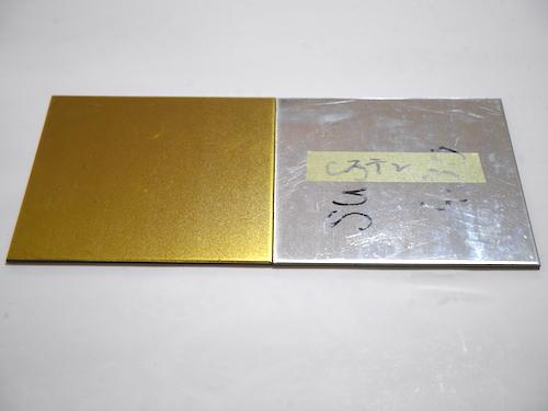 ステンレス 金色塗装印刷